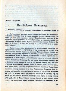 Branicevo 1964001