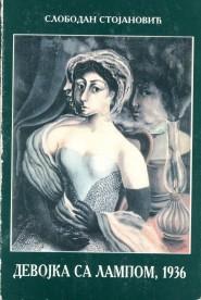 Devojka sa lampom008