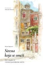 sirena_koja_se_smesi_makart-4