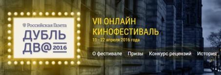 руски филм