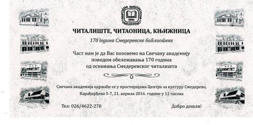 POZIVNICA SMEDEREVO002 (1)