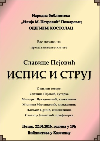 Slavica Pejovic 1