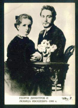 ljubica-ivosevic