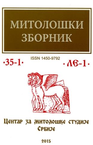 Mitološki_naslovna