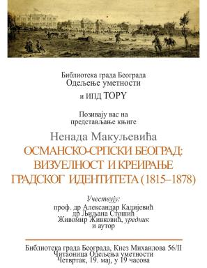Nenad makuljevic, A4 plakat.-page-001