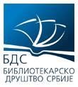bds-logo-okvir2