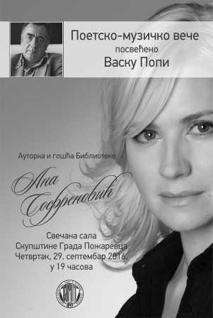 ana-sofrenovic-plakat