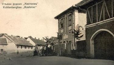 kostolac-rudnik