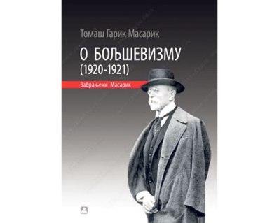 tomas-garik2c-o-boljsevizmu