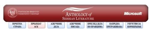 antologije