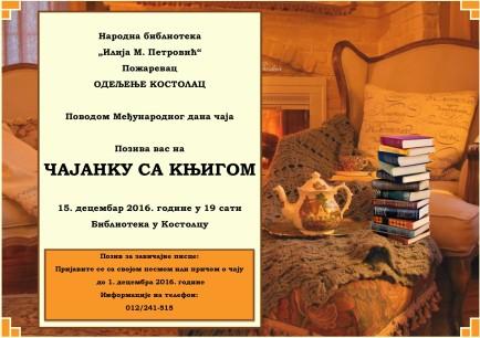 cajanka-uz-knjigu-poster