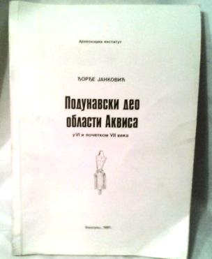 djordje-janvovic-arheologija