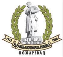 logo-ratnik