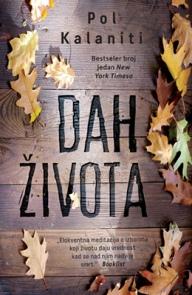 dah_zivota