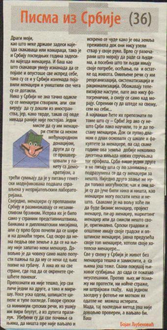 menadzeri-page-001