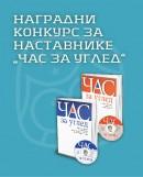 eduka_baneri_vesti_drugi_red_sa_strane_299x277pix-01-fit-130x161