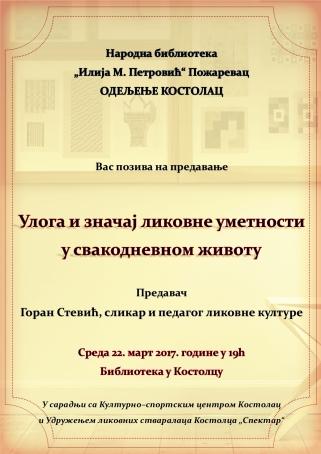 Goran Vasic poster 2