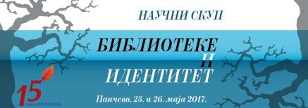 15_godina_sajt_nauNOVO