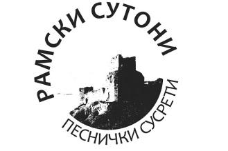 logo_ramski_sutoni_grafikcko_cb_um_22-08-2013