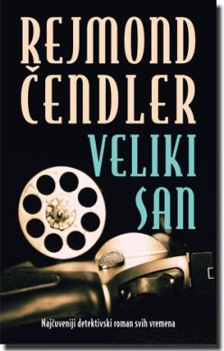 veliki_san-rejmond_cendler_v