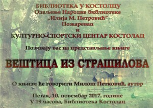 Poster Miloš