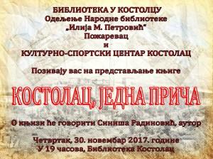 Poster SN
