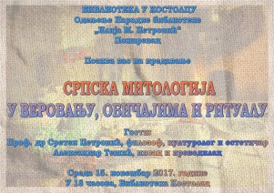 Srpska mitologija - poster