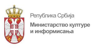 ministarstvo_kulture