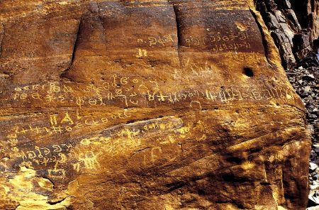 najstarije-pismo