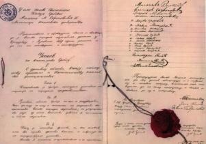 Ustav-1835