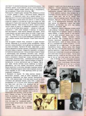 mitropolija-45-47-2