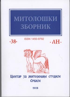 mitološki 38_naslovna