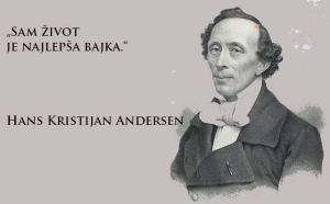 андерсон