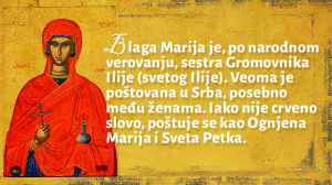 marija-magdalena