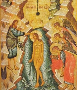 Јован Крститељ