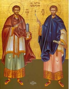 Kozma i Damjan