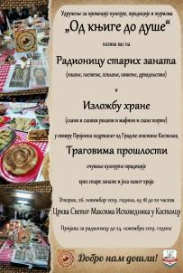 Plakat Radionica starih zanata novembar 2019-1