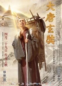 Da Tang Xuan Zang