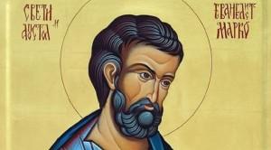 Sveti Marko