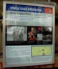250px-ulica_baba_vic5a1njina