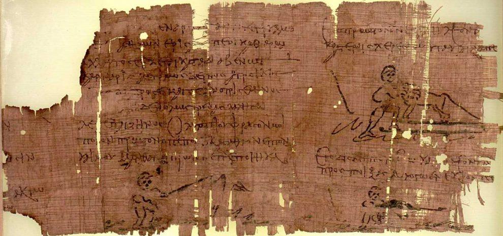 najstariji-papir-990x465-1
