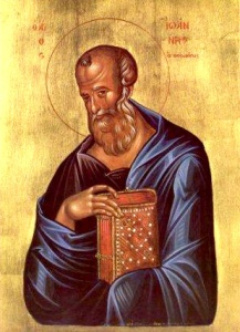 sveti-apostol-i-jevandelist-jovan-bogoslov